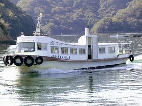 巡航船|須崎市